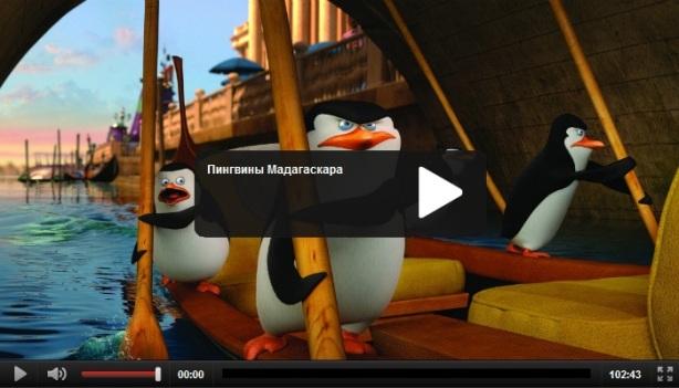 Смотреть фильм онлайн в хорошем качестве пепел феникса